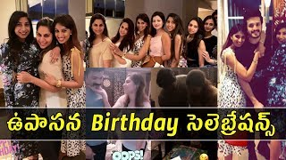 Upasana Konidela 31st Birthday celebrations-Pranathi Nanda..