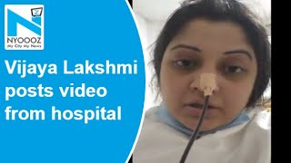 Tamil actress Vijayalakshmi posts video from hospital afte..