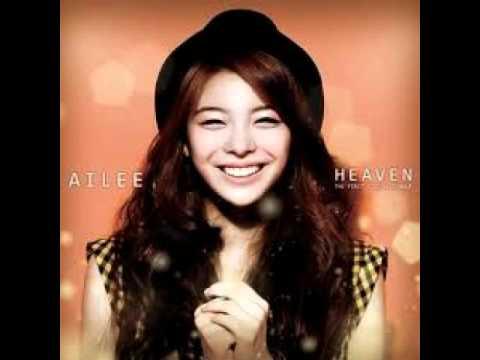 에일리 - Heaven