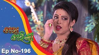 Tara Tarini | Full Ep 196 | 21st June 2018 | Odia Serial - TarangTV
