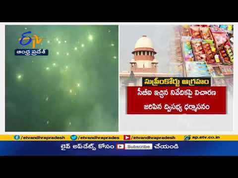 Supreme Court lashes out at Firecracker manufacturers