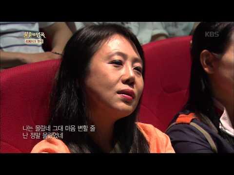 [HIT] 불후의명곡 - 이정, 신이 내린 보이스…'그리움만 쌓이네' 소름 돋네 . 20150613