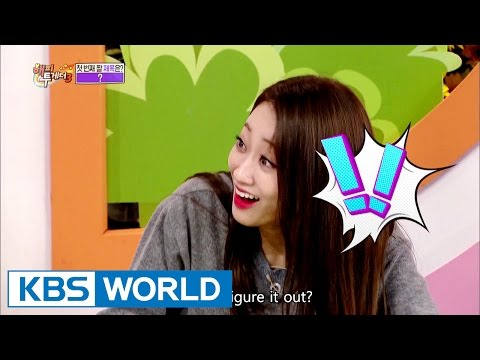 One Meme is worth a Thousand words! [Happy Together / 2016.11.17]