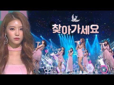 Lovelyz(러블리즈) - 찾아가세요 @인기가요 Inkigayo 20181202