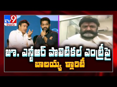 Nandamuri Balakrishna about his two sons-in-laws- Interview