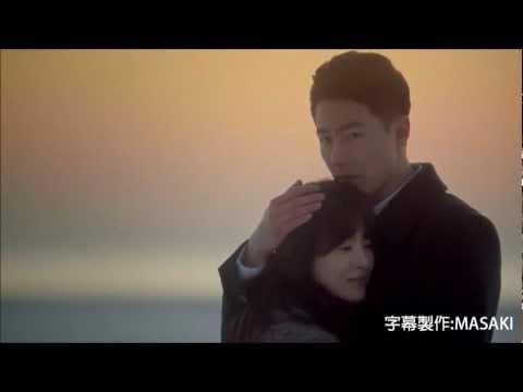 (繁中字)那年冬天 風在吹 OST Part.2 -The One-冬季愛情