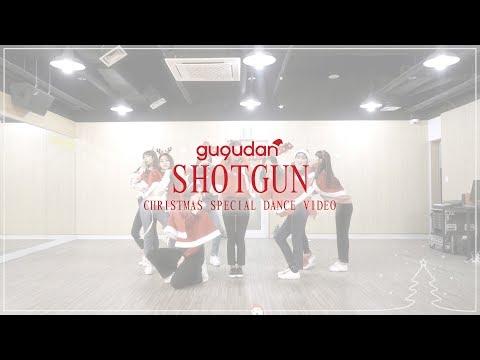 gugudan(구구단) - 'Shotgun' Christmas Special Video