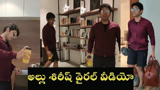 Tollywood hero Allu Sirish latest viral video..