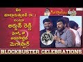 Megastar imitates  Vijay Dialogues @ GG Success Event