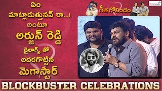 Megastar imitates Vijay Dialogues @ GG Success Event..