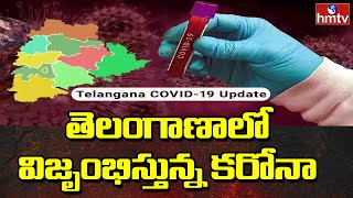 Telangana reports spike in Coronavirus cases, 1,897 cases ..