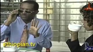 "Dereje Haile - Mindin New Negeru ""ምንድነው ነገሩ"" (Amharic)"