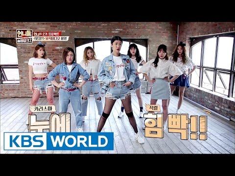 Sister's Slam Dunk Season2 | 언니들의 슬램덩크 시즌2 – Ep.14 [ENG/TAI/2017.05.19]