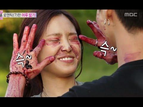 We Got Married, Tae-min, Na-eun, Key, Jeong Eun-ji, Double Date(26) #09, 태민-손나은(26) 20131