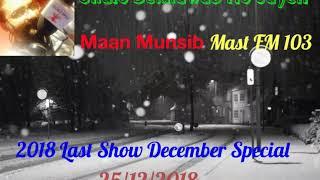 Chalo Bekhawab Ho Jayen |  Maan Mansib | 2018 Last Show December Special | 25 December 2018