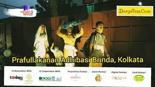Prafullakanan Adhibasi Brinda 2020