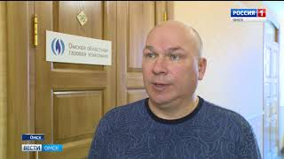 В Омской области ужесточают контроль за газовыми баллонами