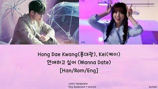 [Story About : 썸, 한달 Episode 3] Hong Dae Kwang 홍대광, Kei 케이 : Wanna Date 연애하고 싶어 [Han/Rom/Eng] Lyrics