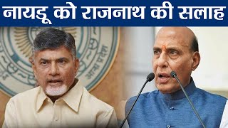 Chandrababu trying to put Cong alive on Ventilator: Rajnat..