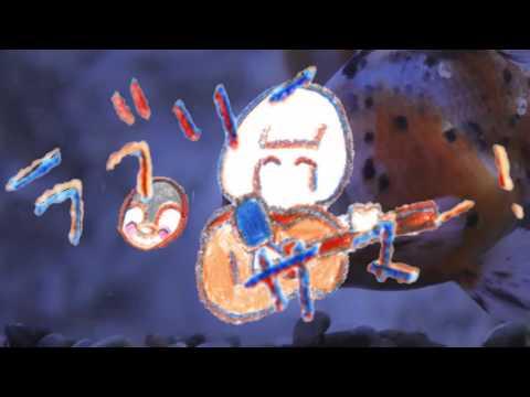 ラブリーサマーちゃん「私の好きなもの」Music Video -Teaser-
