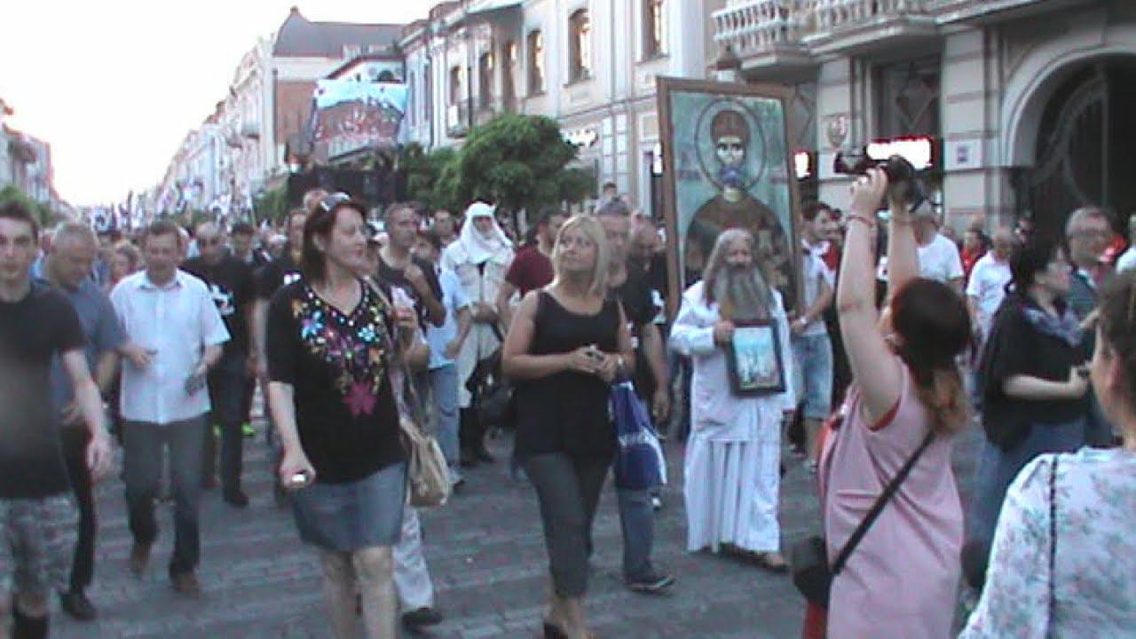 """""""Марш грузин"""" против нелегальной миграции и ЕНД"""