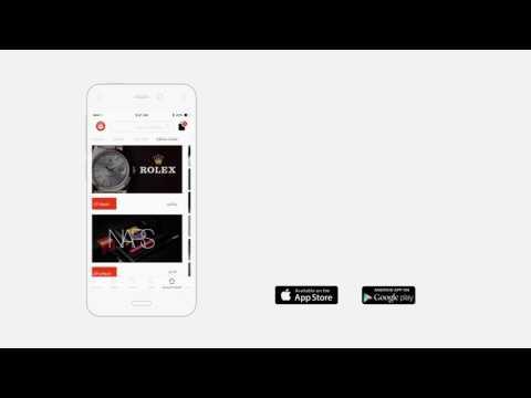 تم إطلاق التطبيق الجديد لماركة في آي بي