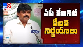 AP cabinet takes several decisions; Assembly sessions from..
