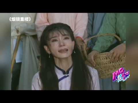 太后专业户刘雪华 年轻时惊艳岁月