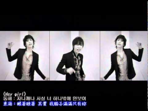 SuperJunior - 쏘리쏘리 (Sorry Sorry) MV 台灣官方 繁體中韓字幕