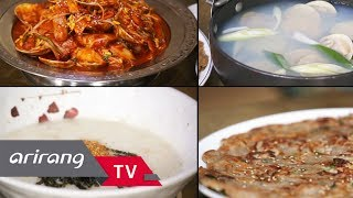 [Tour vs Tour 3] Ep.8 - Gunsan and Buan, Historic Cities That Stood the Test of Time _ Full Episode