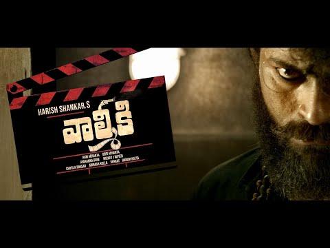Varun Tej Valmiki Movie Pre Teaser