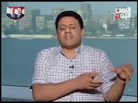 قناة اليمن اليوم - الصحافة اليوم 07-06-2019