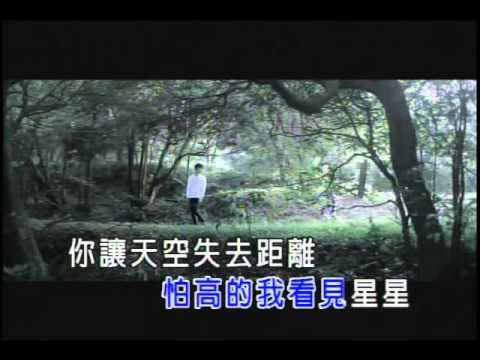 徐佳瑩 LaLa【極限】[KARAOKE版]