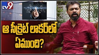 Exclusive: Watch CM Ramesh Secret Room..