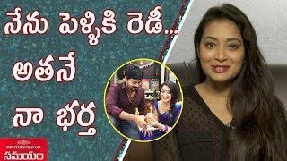 Bigg Boss Bhanu Sri's marriage confirmed, groom details re..