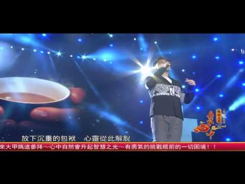20140405 媽祖之光演唱會-楊宗緯_閃耀+鴿子