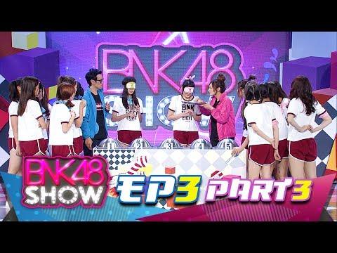 BNK48 Show EP03 Break03