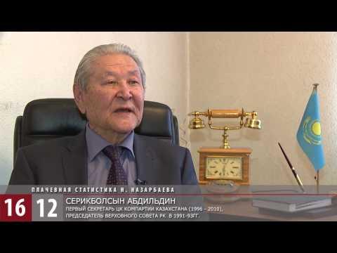 Назарбаевские реформы или как елбасы народные земли разбазаривал / 1612