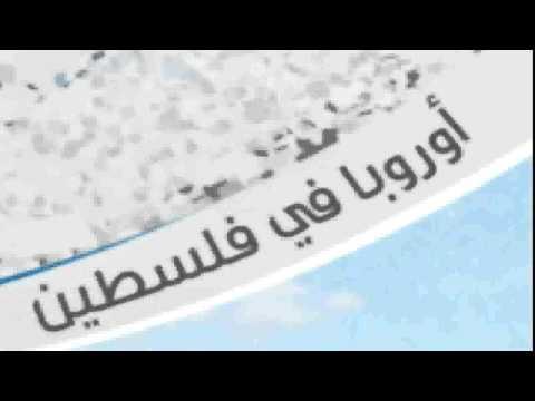برنامج التدريب المهني و التقني/ منتدى شارك الشبابي