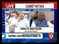 New Ministers to take oath on Aug 20 - NEWS9