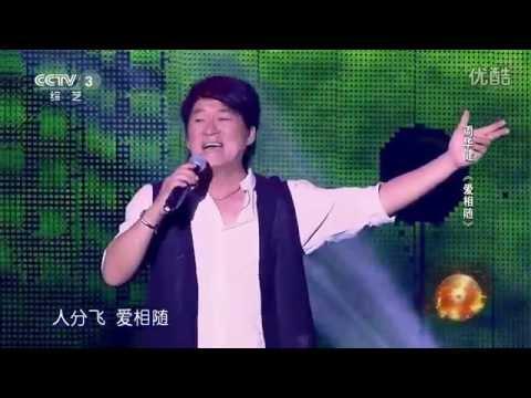 20140726 完美星开幕 周华健《爱相随》(超清版)