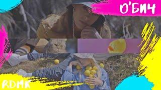RDMK - О'БИЧ (Official Music Video)