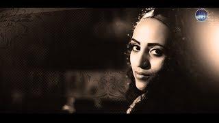 Tesfalem Arefaine Korchach - ኣነስ እንታይ 'የ - New