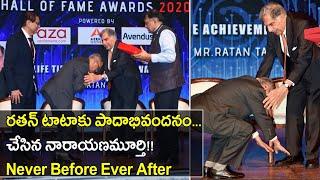 Trending Video: Narayana Murthy touches Ratan Tata's feet:..