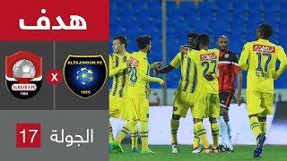 هدف التعاون الأول ضد الرائد (جفين البيشي) في الجولة 17 من الدوري ...