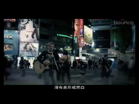 酷愛樂團 - Rock All Night MV 完整版