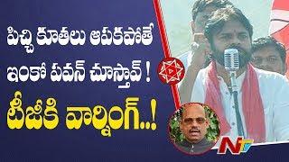 Pawan Kalyan stern warning to T.G. Venkatesh..