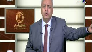 مصطفى بكري : الشعب المصري سيخوض الحرب ضد الإرهاب للنهاية ولن ...