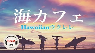 Chill Out Hawaiian Guitar & Ukulele Music - Relax Background Music For Work, Study
