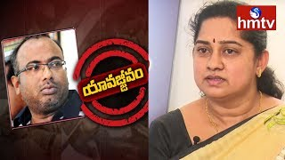 Maddelacheruvu Suri wife discontent with Nampalli court ve..